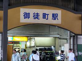 10_okachimachi0001
