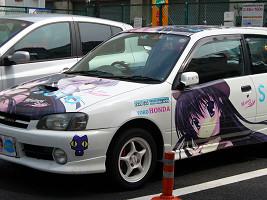 11_2_akiba0003
