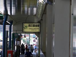 3_nishinippori0012