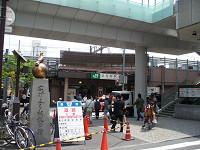 5_hamamatsuchou0005