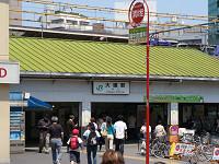 6_otsuka0010