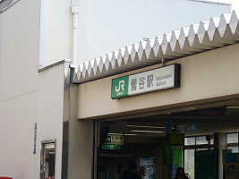 7_uguisudani0017