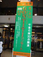 20050604_ohme