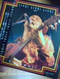Saigenji_live1