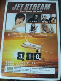 20120310_jetstream