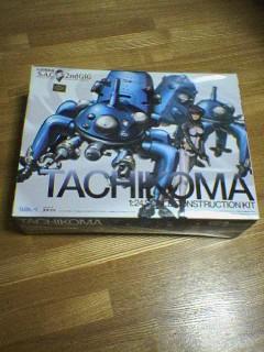 tachi1
